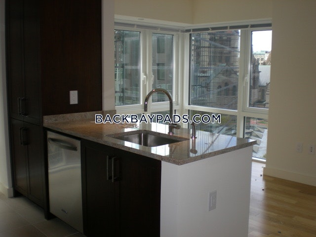 2 Beds 2 Baths - Boston - Back Bay $7,395