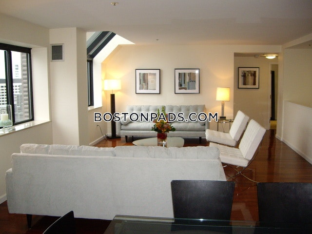 2 Beds 2.5 Baths - Boston - Downtown $7,900